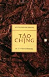 Image of Tao Te Ching: A New English Version