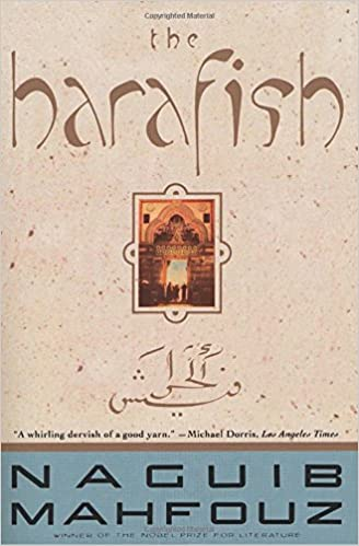 Image result for harafish naguib mahfouz