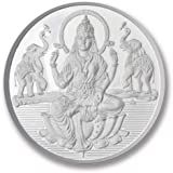 Ananth Jewels BIS HALLMARKED 999 Purity Silver Coin Sitting Lakshmi 2.5 grams Pack of 2 ( Total 5 Grams )