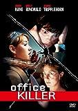 [DVD]オフィスキラー [DVD]