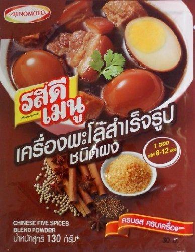 Ajinomoto Rosdee Menu Chinese Five Spices Blend Powder 130g