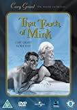 That Touch of Mink [DVD]