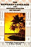 The Hawaiian Language and Hawaiian-English Dictionary, Henry P. Judd, 0930492064