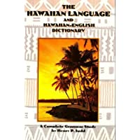 Hawaiian Language: A Complete Grammar with a Hawaiian-English Dictionary