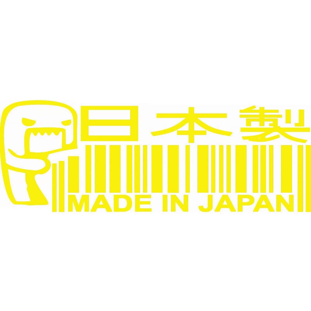 Dandeliondeme Made In Japan Car Auto Truck Sticker JDM Window Glass Bumper Decorative Decal Suit for Ford Mercedes-Benz BMW Volkswagen Passat Audi Diesel Cabrio Yellow