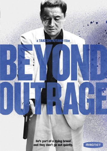 Check expert advices for beyond outrage blu ray?
