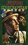 Kolchak: The Night Stalker - The Lovecraftian Horror by C. J. Henderson (2007-06-05)