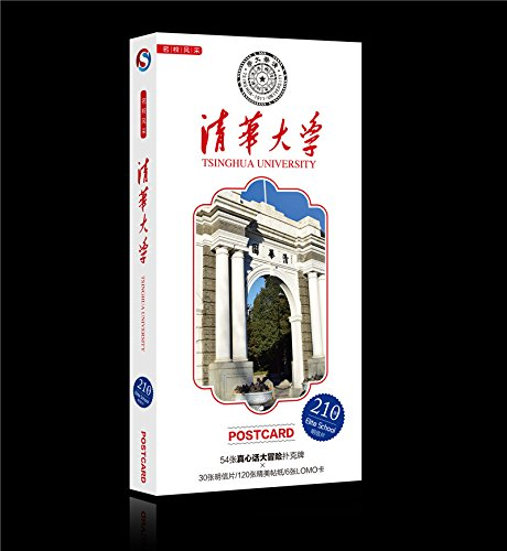 China Postcard - Set of 30 Assorted China Famous University Postcards Collection Variety Pack College Theme Self Mailer Mailing Side Postcards 30 Different Designs (Tsinghua University)
