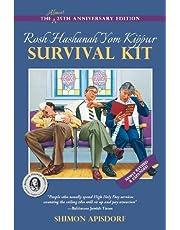 Rosh Hashanah Yom Kippur Survival Kit