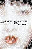 img - for Dark Water book / textbook / text book