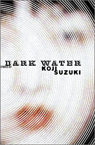 Image result for dark water by koji suzuki