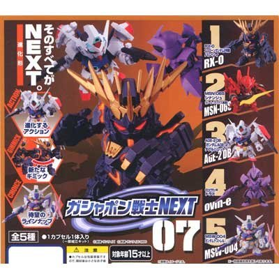 Gashapon Mobile Suit Gundam Gashapon warrior NEXT07 all set of 5 (japan import)