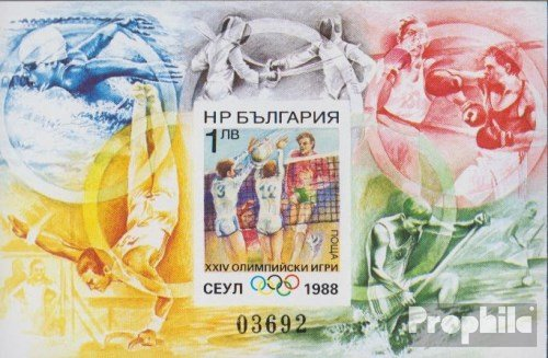 - Bulgaria Block180B (Complete.Issue.) 1988 Olympic. Games, Seoul 1988 (Stamps for Collectors) Olympic Games