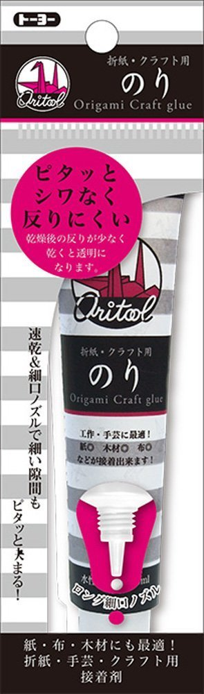 Origami & Craft Glue (Paper, Material, Wood) ''Nori'' by Japan Import Toyo 200302 by Toyo