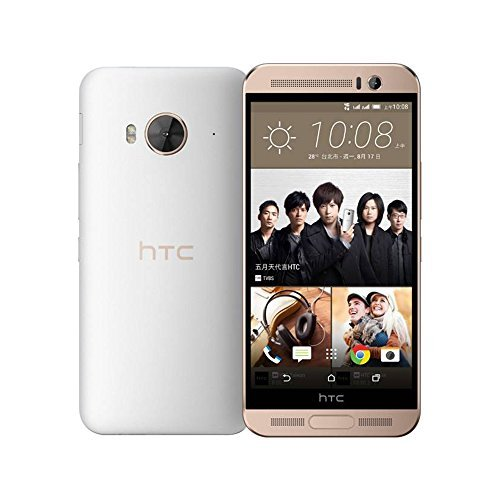 HTC One ME (M9ew) 32GB Rose Gold, Dual Sim, 3GB Ram, 5.2-inch, Unlocked International Model, No Warranty