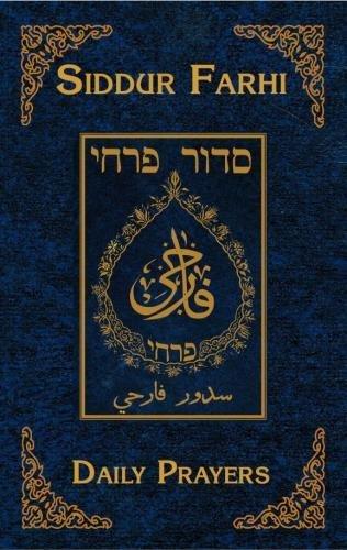 Siddur Farhi: Daily Prayers - Hebrew with Arabic Translation (Hebrew and Arabic Edition) Paperback – February 18, 2015