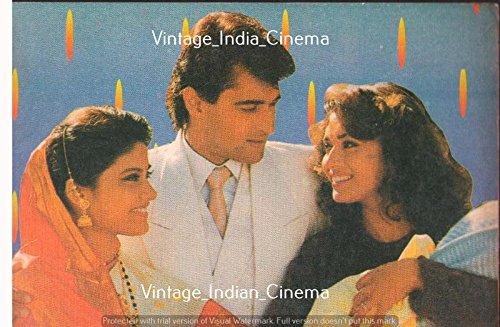 Madhuri Dixit & Renuka Sahare Photo,Quality digital print of a vintage photograph Vintage Rare Photograph Multicolor Indian Bollywood Actors