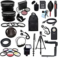 Canon 1D 1DS 1DS MARK II 1DS MARK III 1DX Digital SLR Deluxe Camera Accessory Bundle (Fits: EF 50MM F/1.4 USM, EF 85MM F/1.8 USM, EF 75-300MM F/4-5.6 IS STM, EF-S 55-250MM F/4-5.6 IS STM)