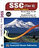 Ssc Tier Ii Model Papers Mock Test 31-40 Maths (Two Thousand And Sixteen,2016)