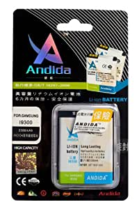 2300 mAh Extended Slim Battery for Samsung Galaxy S3 i9300 Andida