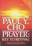 Prayer, David Y. Cho and R. Whitney Manzano, 0849930731