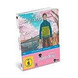 Usagi Drop - Vol. 3 (Limited Mediabook)