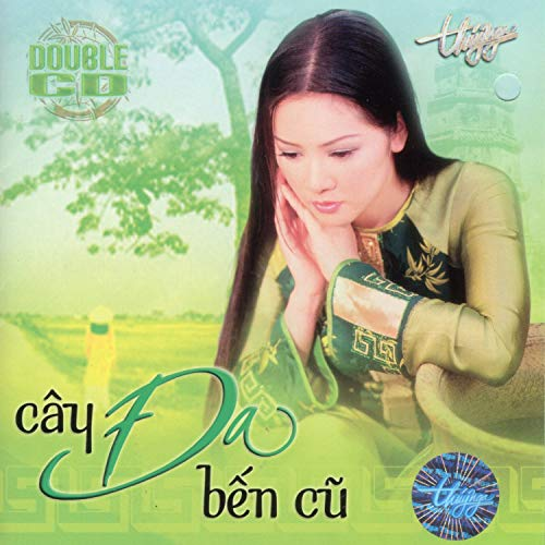 Xuan Hop Mat by Various artists on Amazon Music - Amazon.com