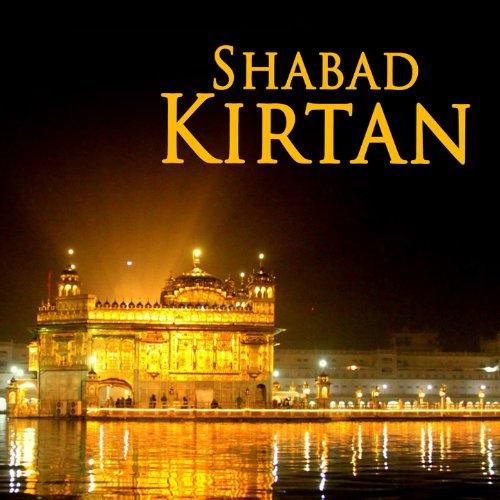 Learn shabad kirtan