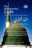 The Muhammadan Light in the Qur'an, Sunna, and Companion Reports, Gibril Fouad Haddad, 1938058003