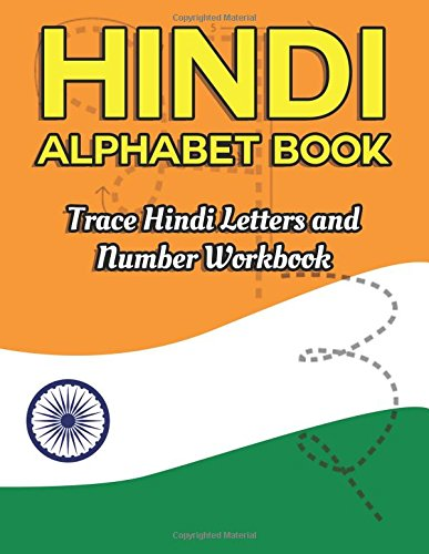 Hindi Alphabet Book: Trace Hindi Letters and Numbers Workbook: Hindi Tracing Guide for Those Practicing a New Language - Kids and Adults