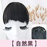 WIAGHUAS Liu Hai Wig Bangs Invisible Seamless Mini Realistic Natural Repair Eyebrows Short Bangs,Natural black