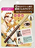 BCL Make Mania Data Pencil Gel Eyeliner, Deep Brown