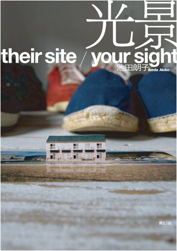Their Site / Your Sight pdf