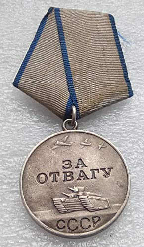 For Courage Bravery WW II Original USSR Soviet Union Russian Military Medal S/N 1115852
