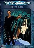 Yu Yu Hakusho: vol.25 In the Blood by Funimation Prod