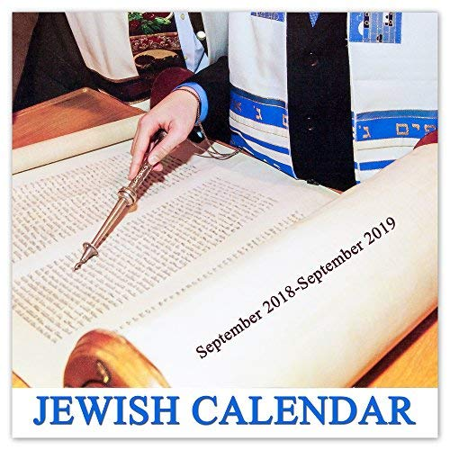 Jewish Wall Calendar September 2018 - Sep 2019 | Includes Jewish Holiday Events Occasions Candle Lighting Times Highlighted | Hebrew Israel Heritage Biblical Christian Believers(Pack of 2) (2018-2019)