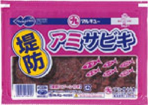 マルキュー(MARUKYU) アミサビキの商品画像