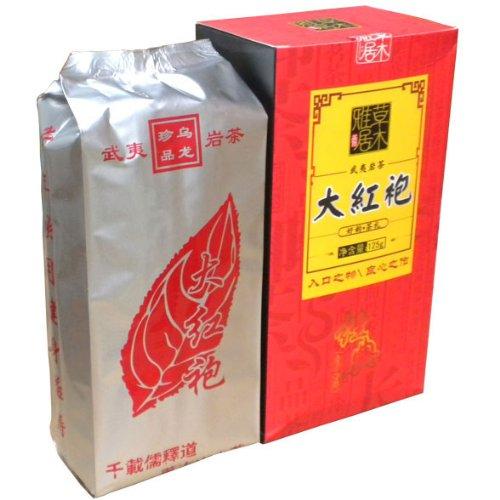 Top Grade Da Hong Pao Tea Wuyi Mount Rock Tea Gift Packaging 125g