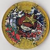 妖怪メダル【メリケンレジェンドメダル】ラストブシニャン