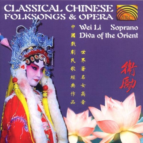 Cover of Chinese Classical Folk Songs & Opera