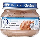 Gerber 2nd Foods Chicken and Chicken Gravy - 2.5 oz. 12 Pack
