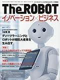 機械設計2016年7月別冊「The ROBOT イノベーション×ビジネス」[雑誌]