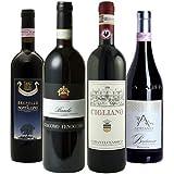 イタリアの至宝 極上DOCG赤ワイン バローロ・バルバレスコ・ブルネッロ・キャンティクラシコ 飲み比べ [ 750mlx4本 ]