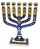 Jerusalem Temple Menorah 7 Branch Metal Candle Holder 12 Tribes Of Israel 4.7'' by Bethlehem Gifts TM (Gold/Blue)