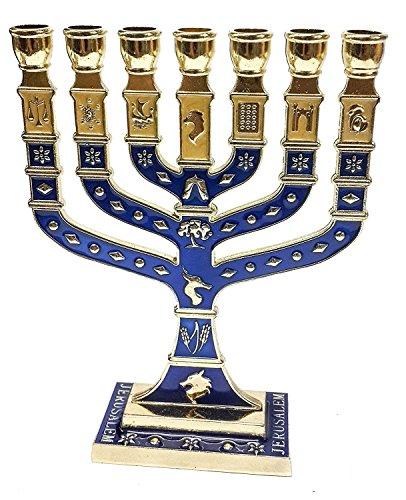 Bethlehem Gifts TM Jerusalem Temple Menorah 7 Branch Metal Candle Holder 12 Tribes of Israel 4.7