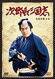 JapaneseTV Series - Jirocho Sangokushi DVD Box Takahashi Hideki Shuen (5DVDS) [Japan DVD] VUBG-5024