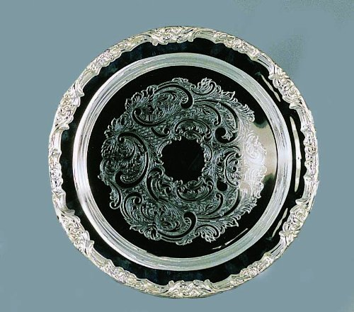 (Elegance Silver 89793 Romantica Collection Round Silver Plated Tray, 15