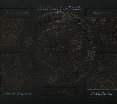 Price comparison product image Al-Jadida by Rabih Abou-Khalil (1993-06-23)