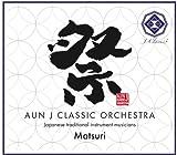 Aun J-Classic Orchestra - Matsuri J-Classic 3 [Japan CD] HT-11S