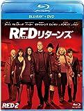 REDリターンズ ブルーレイ+DVDセット [Blu-ray]